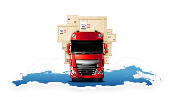 Где заказать услуги по перевозке грузов?